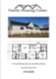 model home 3.jpg