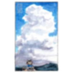 cloudsitting.jpg