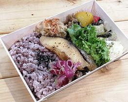 銀鱈の特製味噌漬けグリル.jpg