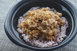 GAJYUMAARU国産豚肉の柔らかスタミナ豚丼.jpg