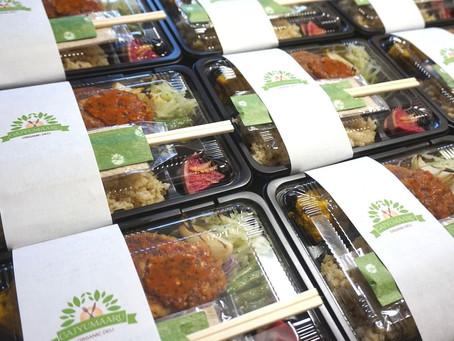 【お弁当】墨田区の地域プラザにお届け♪
