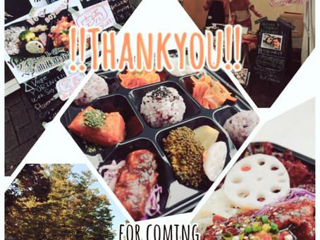 【感謝御礼】ベジフードフェスタ2015