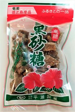 奄美 徳之島産品 黒砂糖