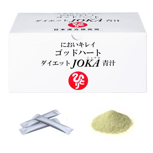ゴッドハートダイエットJOKA青汁