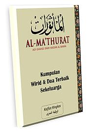 Free Ma'thurat.png