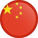 china-flag-button-round.jpg