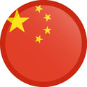 china-flag-button-round.jpg
