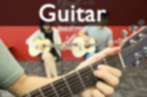 Guitar Main.png