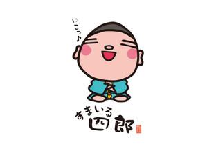 483_Shiro_100.jpg
