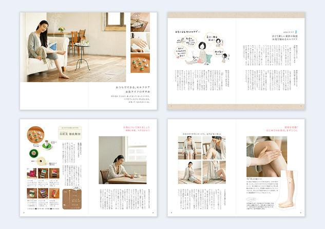 360_Book_003.jpg