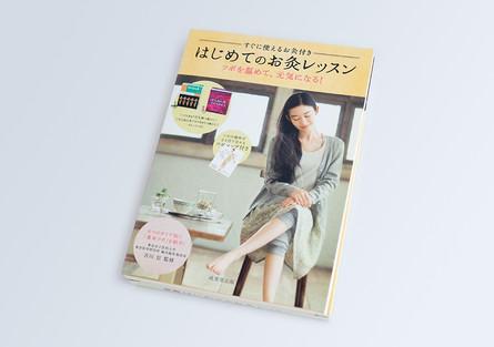 360_Book_004.jpg