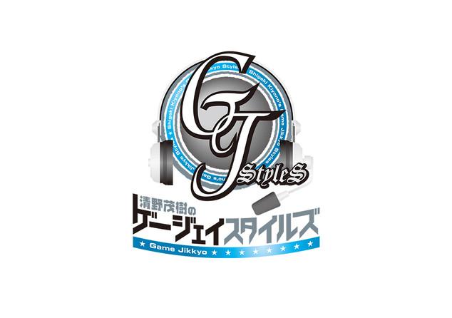 485_GJstyles_100.jpg