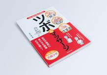 360_Book_002.jpg