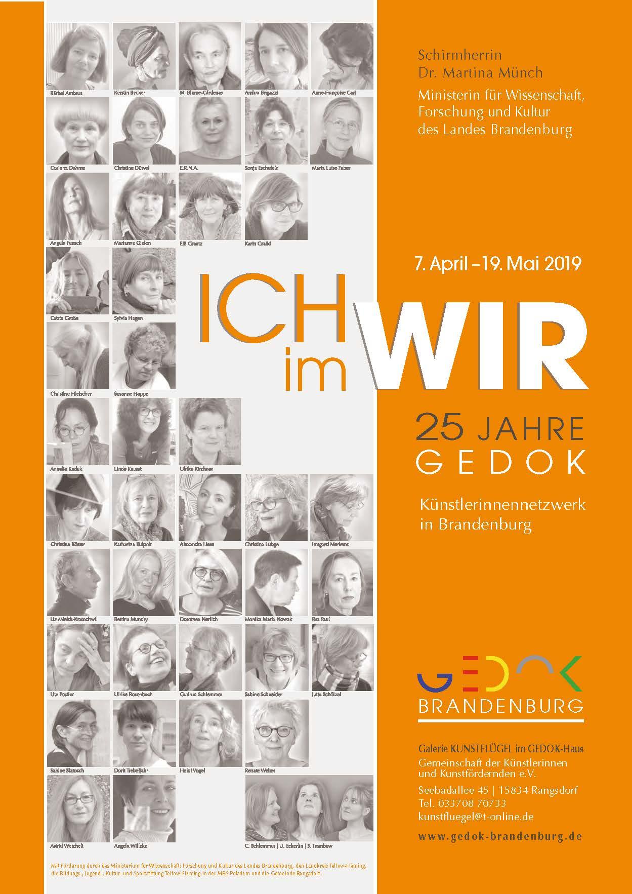 Plakat-A4-WIR