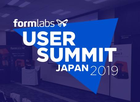 【現地レポート】イベントでForm 3, Form 3L国内展開について発表