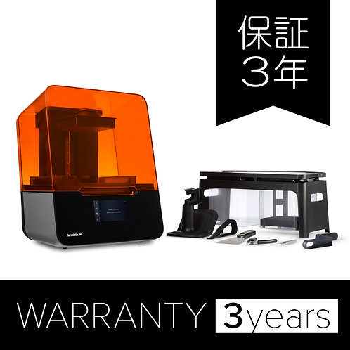 Formlabs Form 3 3Dプリンター 3年保証