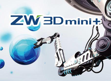 【11月29日】3DCAD「ZW3Dmini」無料体験イベント