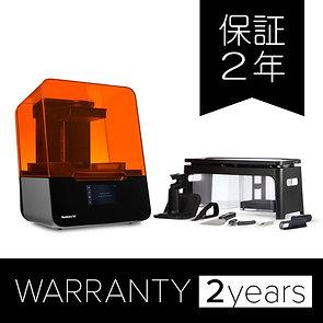 Formlabs Form 3 3Dプリンター 2年保証