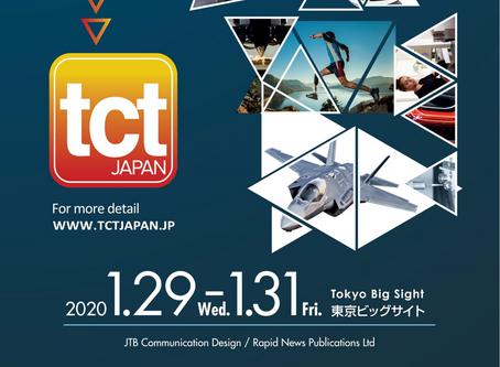 【TCT JAPAN】2020.1 展示会出典情報