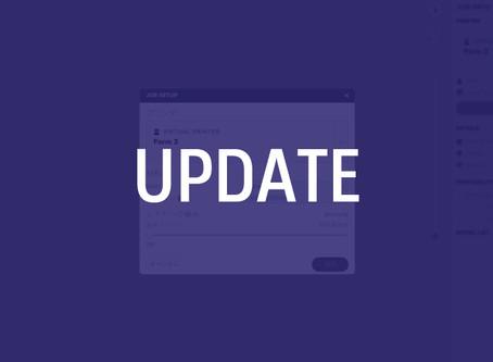 【アップデート】Firmware1.19.12リリース