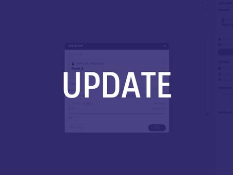 【アップデート】Firmware1.19.11 / Preform3.0.0リリース