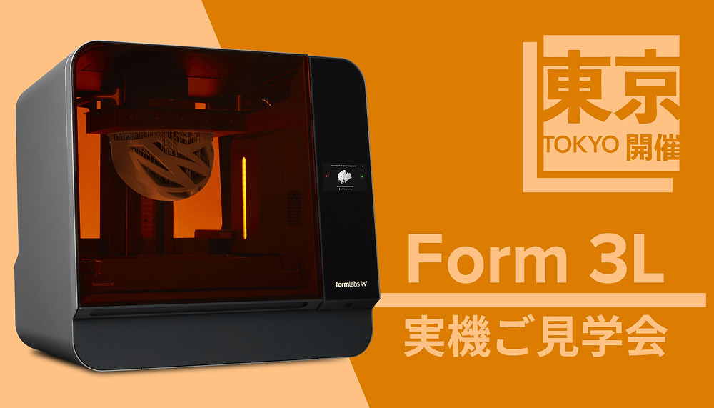 form3l, form3, formlabs, 3dprinter