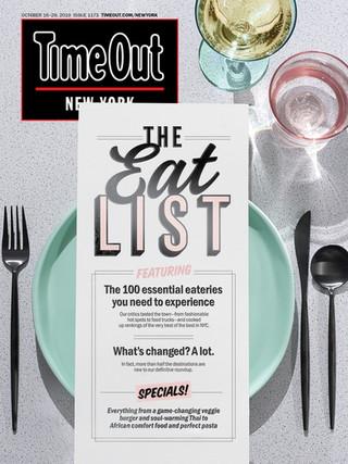 1173.eatlist.cover.jpg