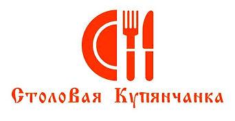 Столовая_Новый Лого_edited.jpg