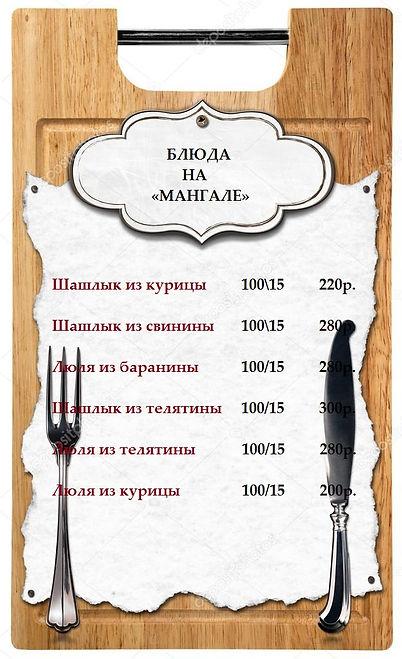 7 стр.jpg