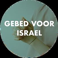 groepen-israel.png