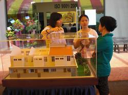 2012 Taman Saga Damai Launching