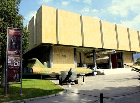 Athens War Museum - A Pantheon of History
