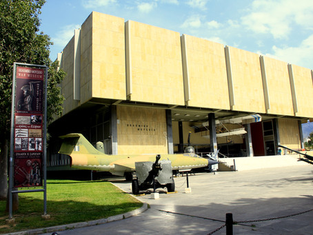 Athens War Museum - A Pantheon of History