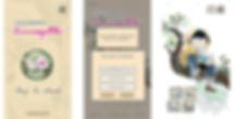 ! pages design2.jpg
