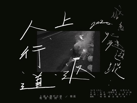 ghost2020_poster.jpg