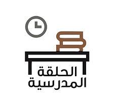madrasiya_logo.jpg