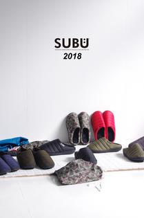 SUBU_press_2018.png