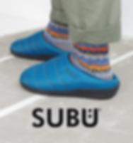 pro_subu.png