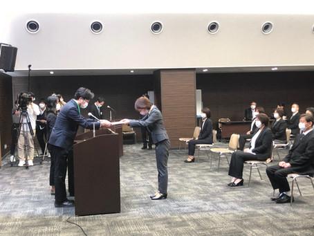 4月21日(水)院内移植コーディネーター委嘱状交付式開催