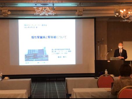 3月5日(金)第2回院内移植コーディネーター連絡会