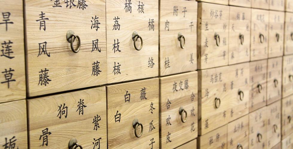 chinese-medicine-3528232_1920.jpg