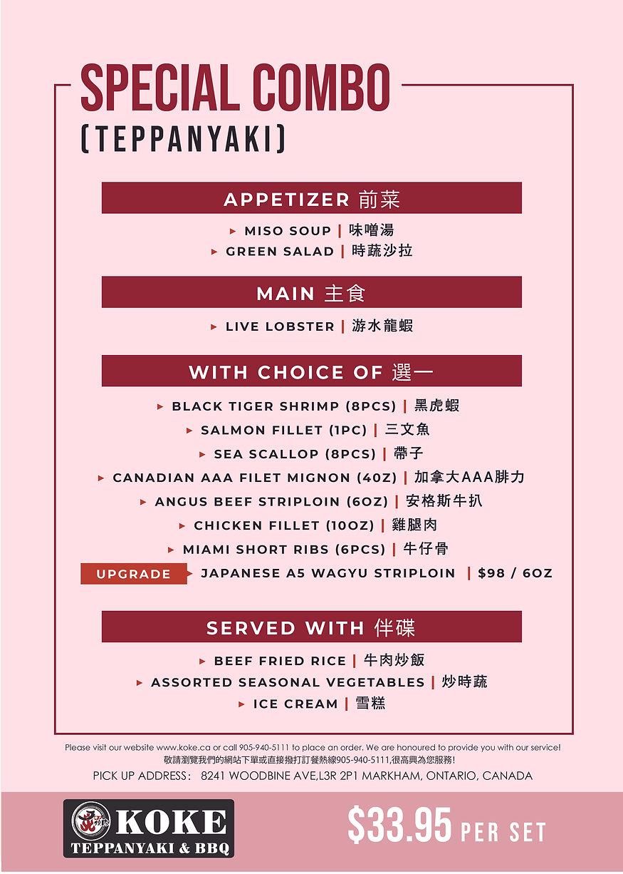 2020-09-02 menu - special combo-03-03.jp