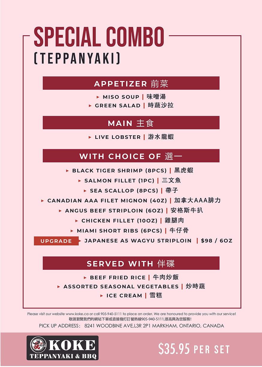 teppanyaki speciaL combo (1).jpg