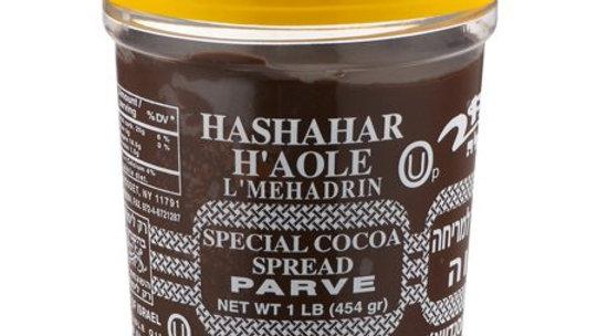 Hashachar Chocolate Spread Parve 16 oz