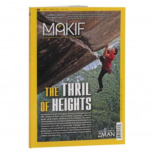 Makif Magazine