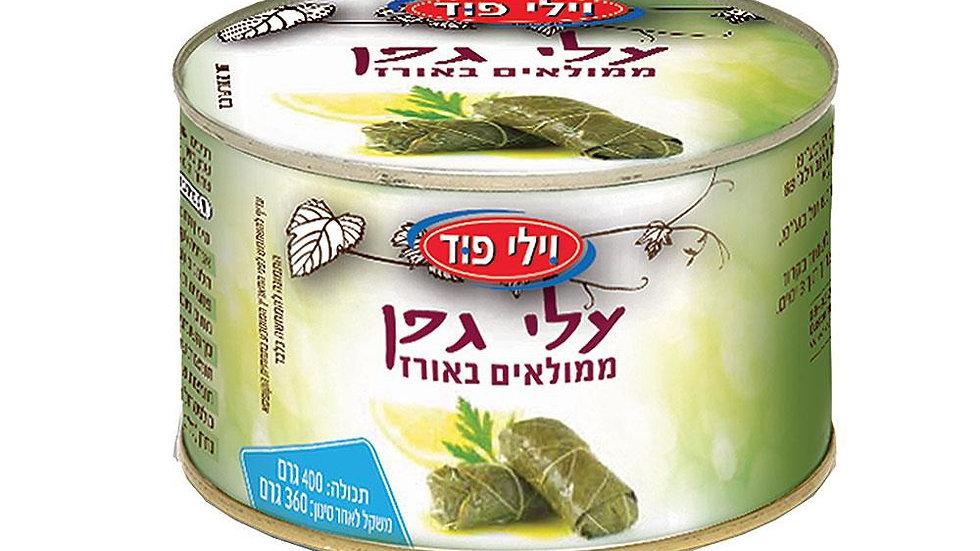 Willi Food Stuffed Vine Leaves Kitniot 400 G