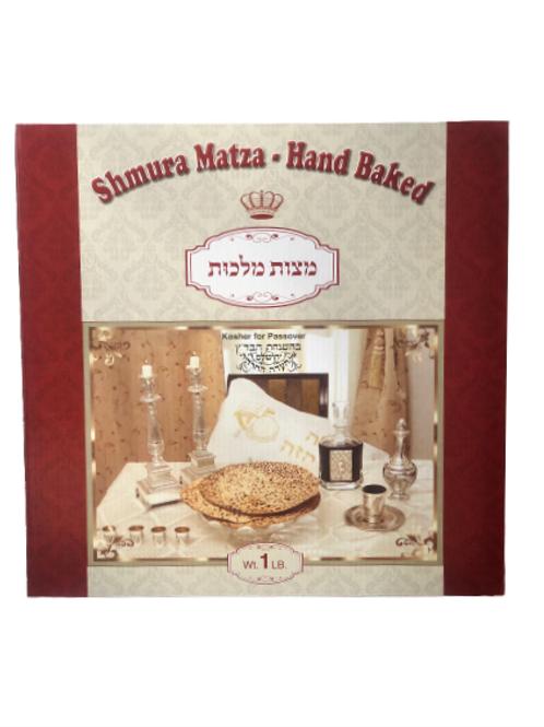 Matzot Charlap Hand Shmura Matza 1lb
