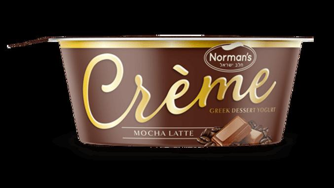 Norman's Crème Mocha Latte 4.5 oz