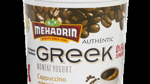 Mehadrin  Cappuccino  Greek Yogurt 32oz