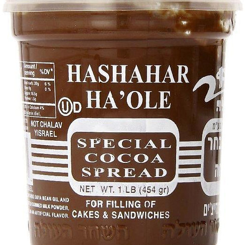 Hashachar Chocolate Spread Dairy Kitniot 16 oz